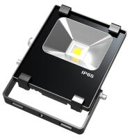 Buy cheap New IP65 10W LED Flood Light from wholesalers