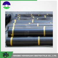 Wholesale High Seepage HDPE Geomembrane Liner 1.50mm For Hazardous Material from china suppliers