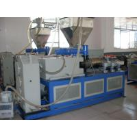 Wholesale PVC / PE / PP And Wood Co-rotating Dual Screw Extruder Machine SJSZ-65 from china suppliers