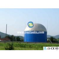 Wholesale Glass Fused To Steel Biogas Storage Tank With Superior Corrosion Resistance ISO 9001:2008 from china suppliers