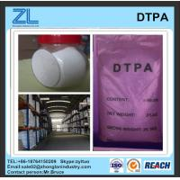 Wholesale DTPA acid for acrylic fibers from china suppliers