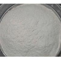 Wholesale CAF2/fluorspar/fluorspar powder/fluorite powder/calcium fluoride for glass and ceramics from china suppliers