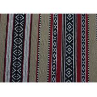 Wholesale Geometry Pattern Sadu Fabric / Arabic Style Floor Seating Breathability from china suppliers