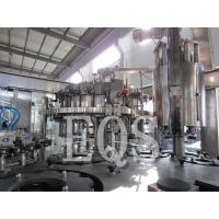 Quality Beer 3 in1 Washing Filling Capping Machine for sale