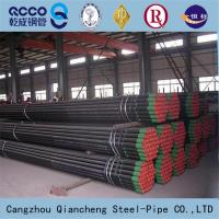 Quality seamless carbon steel pipe/ api 5l pipe for sale