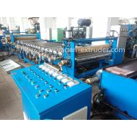 Wholesale PP ribbon film machine from china suppliers
