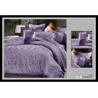 Wholesale Complete King Size Bedroom Purple Jacquard Bed Linen Sets from china suppliers