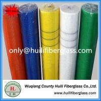 Wholesale Alkaline resistant latex 1x50/roll Fiberglass mesh 4x4 from china suppliers