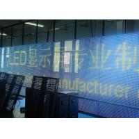 Wholesale Commercial Outdoor board Curtain led display for advertising from china suppliers