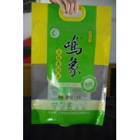 Wholesale Disposable Heat Sealing Rice Packaging Bags Plastic Photo Printing 120 Micron from china suppliers