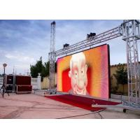 Wholesale Lightweight led video curtain , Outdoor Rental led screen concert  P4 P5 P6 P8 from china suppliers