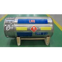 Wholesale 275L LNG Cryogenic Tanks for Natural Gas Pickup Truck Fuel Storage DOT / ASME from china suppliers