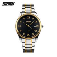 Wholesale Men Vogue Metal Strap Watch from china suppliers