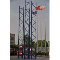 Wholesale Combined Metal Retail Gondola Shelving Units , Gondola Display Shelving from china suppliers