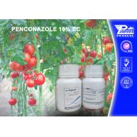 Wholesale Pale Yellow Liquid Systemic Fungicide For Roses , Pome Fruit , Stone Fruit from china suppliers