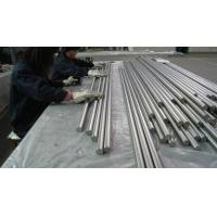 Wholesale Competitive Price Good Quality Monel 400 / Uns N04400 / W.Nr 2.4360 To Stainless 304 Weld Rod from china suppliers