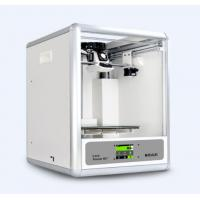 Buy cheap M5 3 D Printer High Quality 3D Print Full Metal Impresora Touch Screen from wholesalers