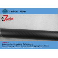 Quality 100% Real Carbon Fiber Round Tube 3K Carbon Fiber Roll Wrapped Twill Tubes for sale