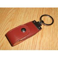 Quality Customized Brown/black leather usb flash memory disk with keyring  (MY-UL03) for sale