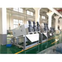 Wholesale CSD Spiral Sludge Dewaterer Dewatering Screw Press Machine For Wastewater Treatment Plant from china suppliers