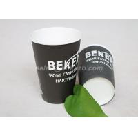 Wholesale Custom Printed Hot Drink Paper Cups / Hot Beverage Cups For Milk from china suppliers
