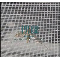 Buy cheap China supplier, Aluminum insect screen, window screens for doors and windows from wholesalers