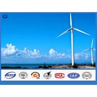 Wholesale 3 Blades ASTM A123 Galvanized wind power tower ,  Round Steel Pole wind generator tower from china suppliers