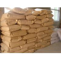 Wholesale Carboxymethyl Cellulose Sodium(CMC) for oil drilling/Food Grade Sodium CMC -Carboxymethyl Cellulose from china suppliers