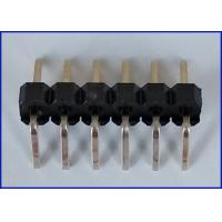 Buy cheap PH2.0 Header 1*6P 90° PC2.8 PA4.0  Gold-plated Environmental protection from wholesalers