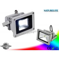 Wholesale 10W COB LED Flood Light 80LM/W for Indoor Partial Lighting, Advertisment Lighting, ect from china suppliers