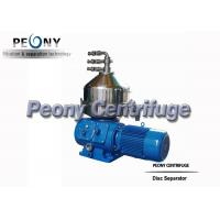 Wholesale PDSL Automatic Discharging Separator - Centrifuges 2 Stage Lanolin Purifier Separator from china suppliers