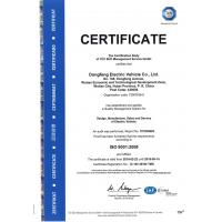 Dongfeng Electric Vehicle Co., Ltd. Certifications
