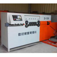 Wholesale Automatic CNC Machine for Steel Rebar Bending from china suppliers