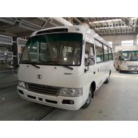 Buy cheap 7M Travel Coach Buses Leaf Spring Diesel JAC Chassis With ISUZU Engine from wholesalers