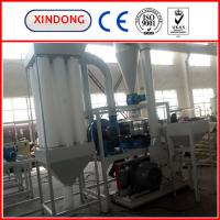 Wholesale plastic miller for PE, PVC, PET, bakelite from china suppliers
