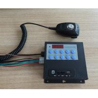 Wholesale Audio School Bus Announcer / 3G bus stop announcement system from china suppliers
