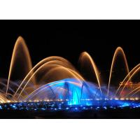 Buy cheap Underwater lighting 12w/14W/24W/36w with muscial fountain for decoration in the lake from wholesalers