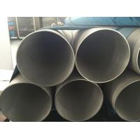 Quality TP439 Stainless Steel Seamless Pipe SS Tube ASTM A268 A269 OD 88.25MM for sale