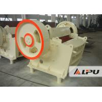 Wholesale Uniform Particle Size Small Rock Crusher Concrete Jaw Crusher Machine PEV250×1200 from china suppliers