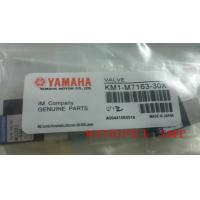 Wholesale KM1-M7163-30X A010E1-44W Air Valve Yamaha 44W Air Valve from china suppliers