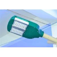 Buy cheap 56W LED Street Light (BJ-LD029) from wholesalers