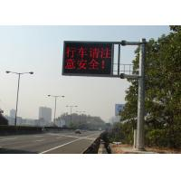 Wholesale Energy Saving LED Variable Message Signs , Double Sided Variable Traffic Signs P10mm from china suppliers