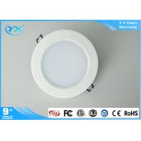 Wholesale IP40 3w - 30w Slim Round LED Ceiling Downlights Aluminum Lamp Body Material from china suppliers
