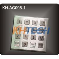 Wholesale Door controller stainless steel keypad from china suppliers