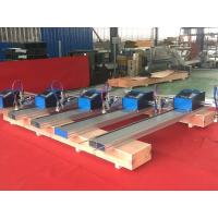 Wholesale High Speed 0 - 4000mm/Min Portable CNC Plasma Cutting Machine ISO Approval from china suppliers