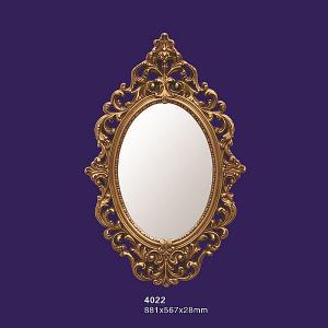 latest decorative full length mirror