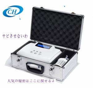 Ionic Alkaline Water Hydrogen Water Ionizer For Body Beautiful Day Spa