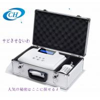 Wholesale Relaxing Hydrogen Spa Facial Equipment Electrolysis Water Treatment from china suppliers