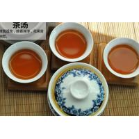 Wholesale natural Chinese Wuyi Mountains Bohea tea oolong tea from china suppliers