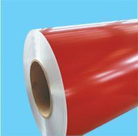 Wholesale Pre-Painted Coated Color Aluminum Coil from china suppliers
